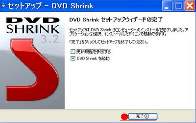 DVD SHRINK10.jpg