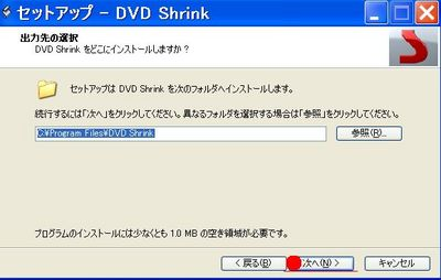 DVD SHRINK5.jpg