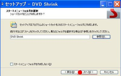 DVD SHRINK6.jpg