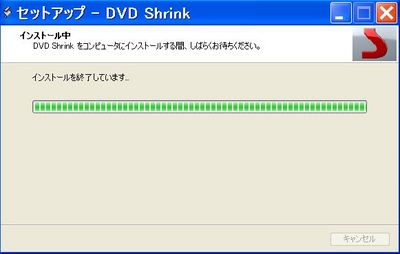 DVD SHRINK9.jpg